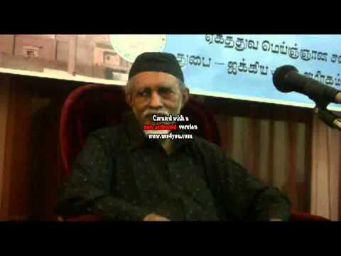 தன்னை அறிதல் (Vappa Nayagam Speech Dubai Majlish 2012)