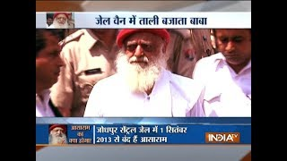 Security tightened in Jodhpur ahead of Asaram Bapu rape case verdict - INDIATV