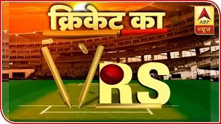 Cricket Ka VRS: West Indies coach banned for two one-day internationals - ABPNEWSTV