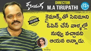 Director M A Tirupathi Exclusive Full Interview || #Kaliyugamovie || Talking Movies With iDream - IDREAMMOVIES