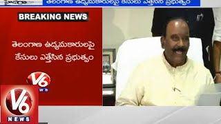 T government lifted up the cases on Telangana activists - V6NEWSTELUGU