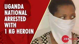 Uganda national arrested with 1 kg heroin in Amritsar - ZEENEWS