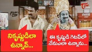 Dharmavarapu Subramanyam Comedy Scenes | Telugu Comedy Videos | TeluguOne - TELUGUONE
