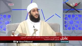 سؤال أهل الذكر | الخميس 20 رمضان 1438 هـ
