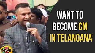 Akbaruddin Owaisi Want to Become CM in Telangana like HDK of JDS | Latest News Updates | Mango News - MANGONEWS