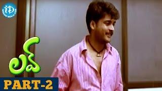 Love Full Movie Part 2 || Sivaji, Arun, Ali Khan || Ravi Chavali || Sasi Preetam - IDREAMMOVIES