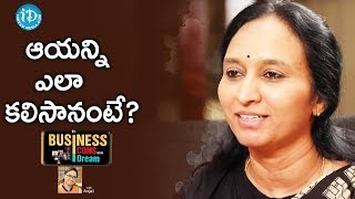 Dr Vyjayanthi About How She Met Dr Raghu Ram Pillarisetti || Telugu Icons With iDream - IDREAMMOVIES
