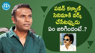 Pawan Kalyan's Gopala Gopala is Very Special in My Career - Anup Rubens | Talking Movies With iDream - IDREAMMOVIES
