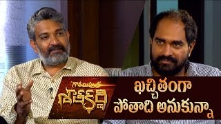 I thought Gautamiputra Satakarni will be a flop: SS Rajamouli || Rajamouli interviews Krish || #GPSK - IGTELUGU