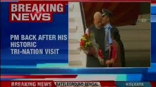 PM Modi arrives in India; back after his historic tri-nation visit - NEWSXLIVE