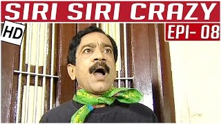 Siri Siri Crazy | Tamil Comedy Serial | Crazy Mohan | Episode 8 | Kalaignar TV
