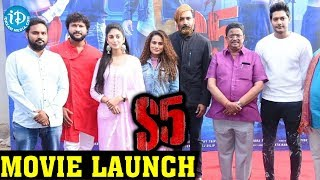 S5 No Exit Movie Launch || Nandamuri Taraka Ratna || Prince || Ali || Sunny || iDream Movies - IDREAMMOVIES
