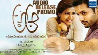 A Aa Movie Audio Release Promo | Nithiin | Samantha | TFPC - TFPC