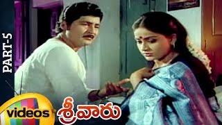 Srivaru Telugu Full Movie   Sobhan Babu   Vijayashanti   Chandra Mohan   Part 5   Mango Videos - MANGOVIDEOS