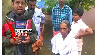 Kerala SOS: Voices that need help - NEWSXLIVE