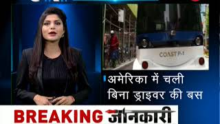5W1H: Watch detailed analysis of today's top stories, July 18, 2018 - ZEENEWS