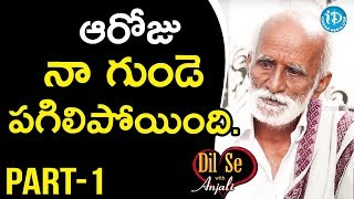 """Vedam"" Nagaiah Exclusive Interview - Part #1 