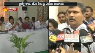 AP MPs and Railway GM Meeting Turns Violence in Vijayawada