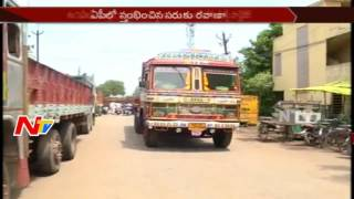 Commodity Transport Services Exhausted in AP || Lorry Owners in Loss with GST Effect || NTV - NTVTELUGUHD