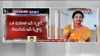CID Begins Probe In DR. Shilpa Case | CVR NEWS - CVRNEWSOFFICIAL