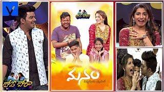 Pove Pora Latest Promo - 30th March 2019 - Poove Poora Show - Sudheer,Vishnu Priya - Mallemalatv - MALLEMALATV