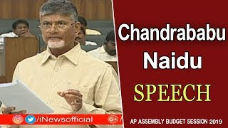 CM Chandrababu Naidu Speech  In AP Assembly Budget Session 2019 | iNews - INEWS