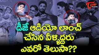 Surprise Chief Guests At DJ Duvvada Jagannatham Audio Launch - TELUGUONE