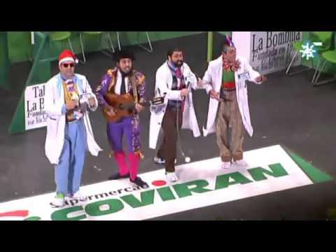 La agrupación Clínica Privada Sana, sana, culito de rana llega al COAC 2014 en la modalidad de Cuartetos. En años anteriores (2012) concursaron en el Teatro Falla como Los que hundieron el vaporcito, consiguiendo una clasificación en el concurso de Primer premio.