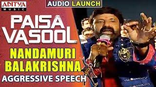 Nandamuri Balakrishna Aggressive Speech @ Paisa Vasool Audio Launch || Balakrishna || Puri Jagannadh - ADITYAMUSIC