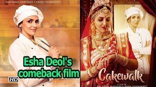 "Esha Deol's LOOKS from her comeback short film ""CAKEWALK"" - IANSLIVE"