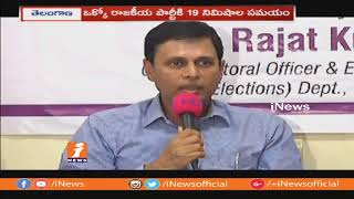 Central Election Commission Team 3 Days Tour In Telangana | To Meets With Political Parties| iNews - INEWS
