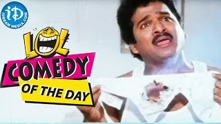 Comedy of the day 157 || Rajendra Prasad Comedy With Surabhi || Allarodu Movie - IDREAMMOVIES