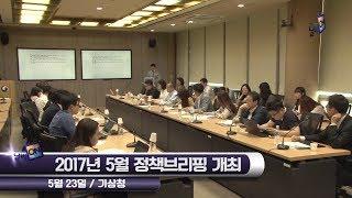 [날씨온뉴스] 05월 4째주_수화방송