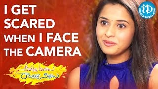 I Get Scared When I Face The Camera - Actress Arthana | Seethamma Andalu Ramayya Sitralu - IDREAMMOVIES