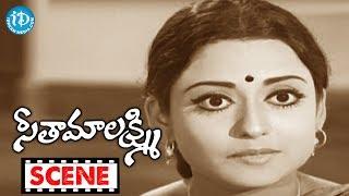 Seetha Mahalakshmi Movie Scenes - Rameshwari Learning Basic Things    Chandra Mohan - IDREAMMOVIES