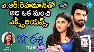 E Ee Movie Actors Neiraj Sham And Naira Shah Exclusive Interview || #Eee || Talking Movies - IDREAMMOVIES