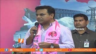 Telangana People Won't Believe Congress and BJP Leaders | KTR  | iNews - INEWS