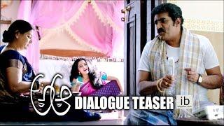 A Aa Dialogue Teaser | Nithin | Samantha | Trivikram Srinivas - idlebrain.com - IDLEBRAINLIVE