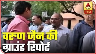 Aligarh resident focuses on promises made by parties - ABPNEWSTV