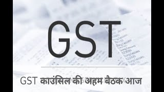 In Graphics: GST Council may simplify returns filing norms today - ABPNEWSTV