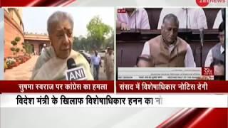 Congress attacks Sushma Swaraj for misleading Parliament on death of 39 Indians - ZEENEWS