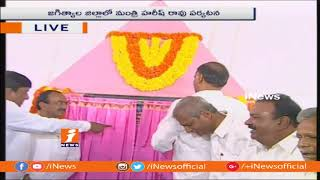 Minister Harish Rao Inaugurate Suramma Reservoir Project In Jagityal | iNews - INEWS