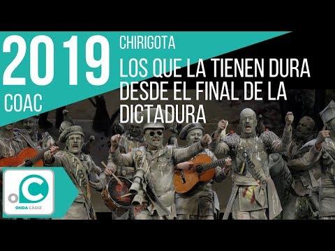 La agrupación Los que la tienen dura desde el final de la dictadura llega al COAC 2019 en la modalidad de Chirigotas. Primera actuación de la agrupación para esta modalidad.