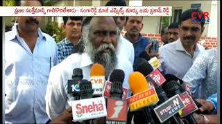 Congress Leader Jagga Reddy Fires on CM KCR Over Election Campaign | CVR News - CVRNEWSOFFICIAL