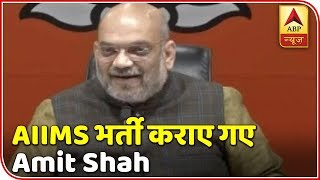 Super 6: BJP chief Amit Shah down with Swine Flu - ABPNEWSTV