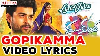 Gopikamma Video Song With Lyrics II Mukunda Movie II Varun Tej, Pooja Hegde - ADITYAMUSIC