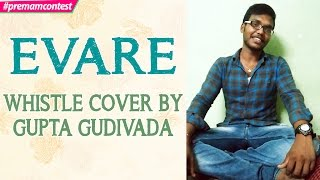 Evare - Whistle Cover by Gupta Gudivada  ♪♪ #premamcontest - ADITYAMUSIC