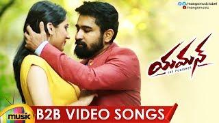 Yaman Telugu Movie Back 2 Back Video Songs | Vijay Antony | Miya George | Mango Music - MANGOMUSIC