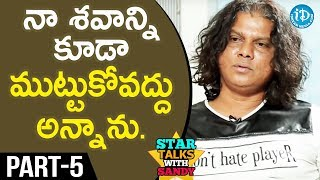 Dance Master Rakesh Exclusive  Interview - Part #5 || Star Talks With Sandy - IDREAMMOVIES