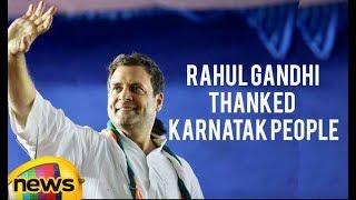 Congress President Rahul Gandhi thanked the people of Karnataka after wins floor test | Mango News - MANGONEWS